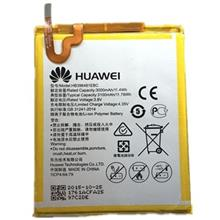 Huawei Honor 5X Original Battery